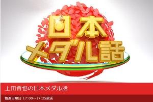 https://www.saishunkan-badminton.jp/wordpress/wp-content/uploads/2019/03/bd4366b77178ab47608103caa2aba6f9.jpg