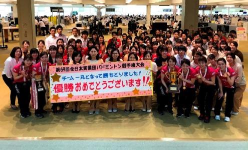 https://www.saishunkan-badminton.jp/wordpress/wp-content/uploads/2019/06/SIMG_0154.jpg