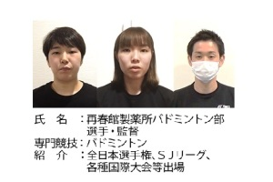 https://www.saishunkan-badminton.jp/wordpress/wp-content/uploads/2020/05/419e44e478d233e097d486056ab85a56.jpg